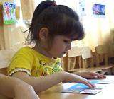 Дидактические занятия и игры в детском саду