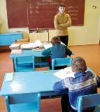 Малокомплектная школа
