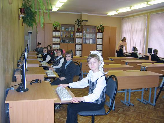 Компьютеризация в школе