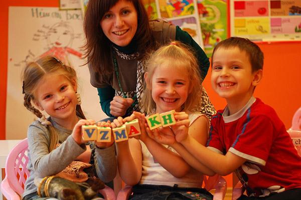 Изучение английского языка с детьми младшего возраста