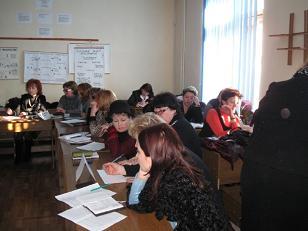 Характеристика «идеального педагога»