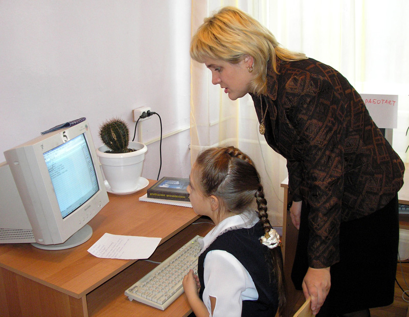 Компьютерное обучение школьников