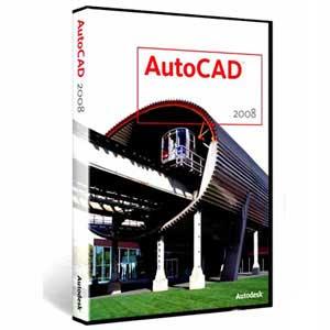Зачем нужен AutoCAD?