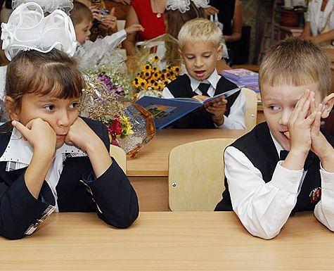 Проблемы в младшей школе