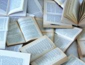 Книжный беспорядок