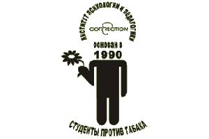 Эмблема проекта