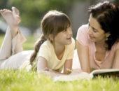 принципы воспитания 3