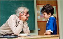 Основы психологии и педагогики. Взгляды на воспитание и образование
