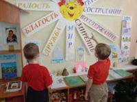 Целеполагание в педагогике. Цели, задачи и содержание педагогики