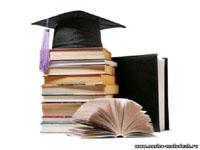 Диссертации по педагогике. Практическая значимость