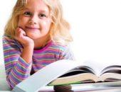 Эйдетика для детей – увлекательное развитие памяти