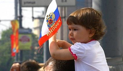 Нравственно-патриотическое воспитание дошкольников
