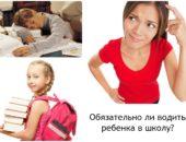 мальчик спит за учебниками, девочка несет книги и портфель, мама думает