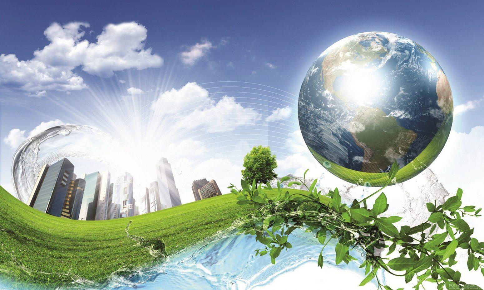 чистая планета