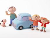Анимационная картинка взрослый, дети, собака, автомобиль