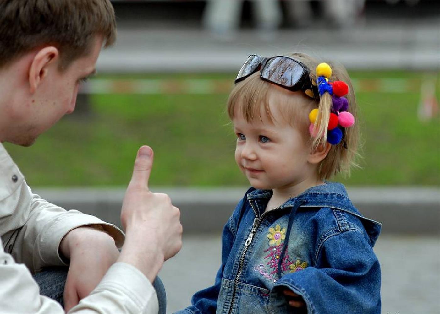 Повышаем самооценку ребёнку: эффективные советы для родителей