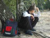 Ребёнок прогуливает школу