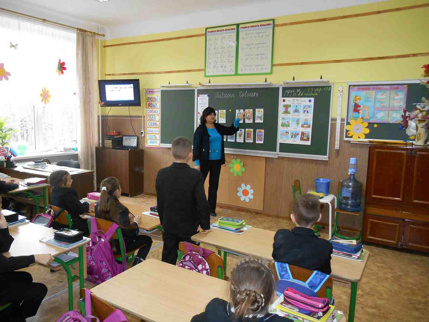 Игра на уроке английского языка в школе