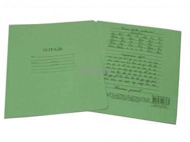 Как правильно подписывать тетради в начальной школе