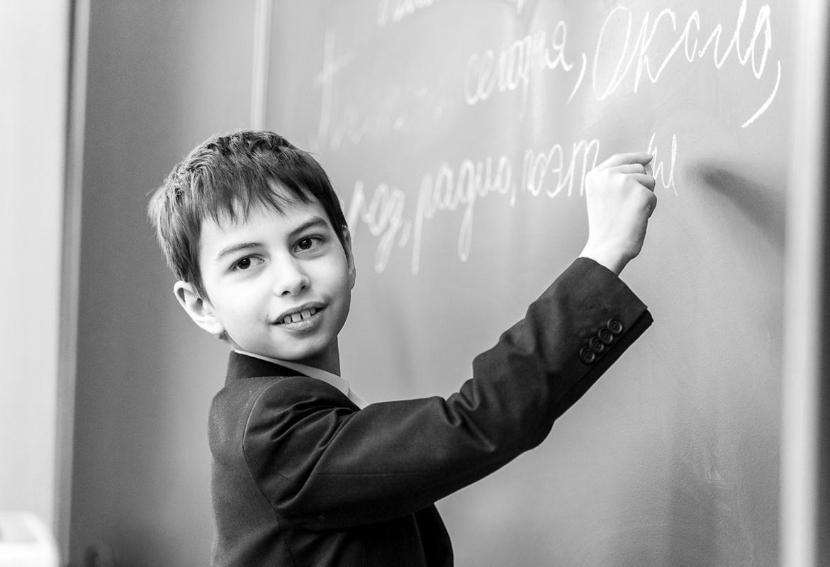 Дисграфия у младших школьников: причины и коррекция заболевания