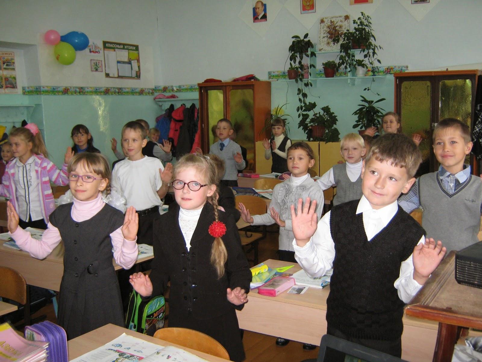 Идеи физминуток для уроков в начальной школе