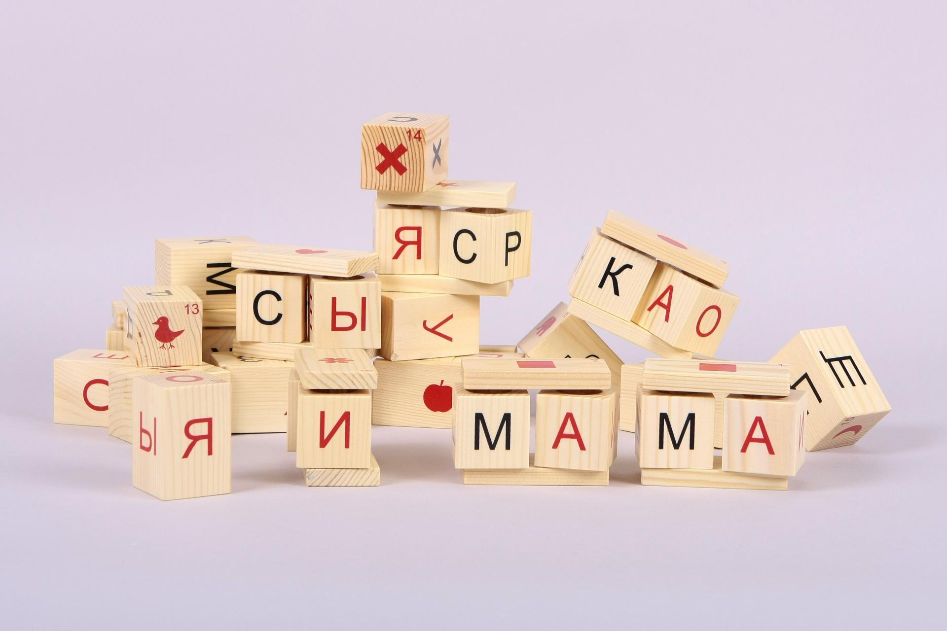 Кубики Чаплыгина: методика обучения и пошаговая инструкция по изготовлению