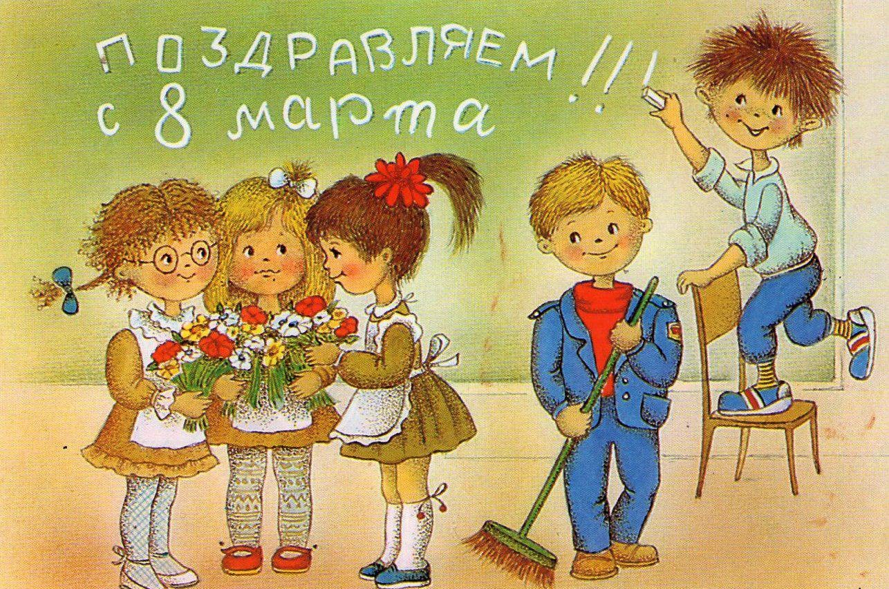 поздравление учителя 8 марта фото