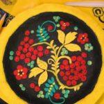 1. «Расписная тарелка»