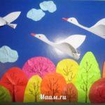 1. «Журавли летят над лесом»