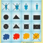 Карточка-символ