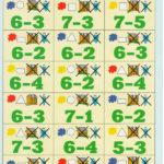 Карточка-символ с арифметическими примерами