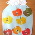 8. «Консервированые яблочки»