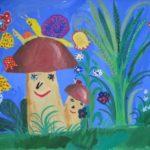 9. «Сказочная семейка грибов»