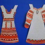 Сарафан и сарафан с блузкой для картонной куклы