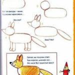 Схема для лисички