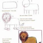 Схема для льва