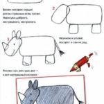 Схема для носорога