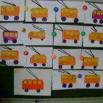 1. Троллейбус