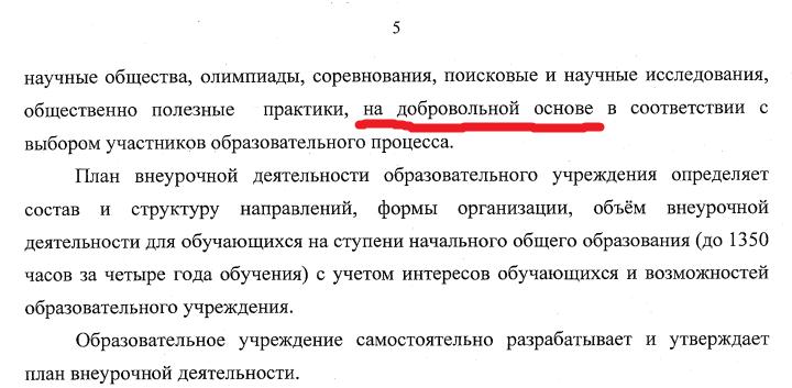 Нотариально заверенный образец подписи руководителя для таможни