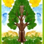 Развесистое дерево