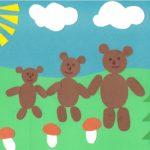 Три медведя — аппликация