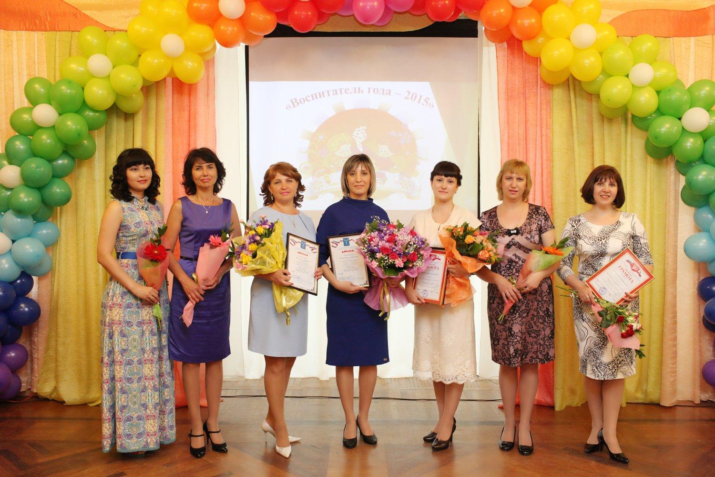 Всероссийские конкурсы для воспитателей: о чём, почём и зачем