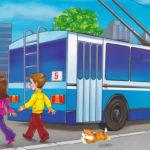 Рисунок: дети идут через дорогу, обходя автобус сзади