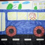 Рисунок «Автобус» (синий автобус с красными колёсами едет по дороге)