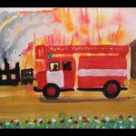 Рисование по мокрой бумаге «Пожарная машина мчится на помощь»
