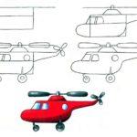 Схема рисования Вертолёт