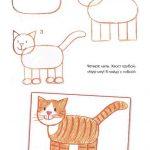Котёнок стоит